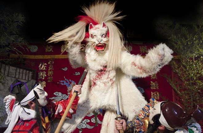 kabuki-bakeneko